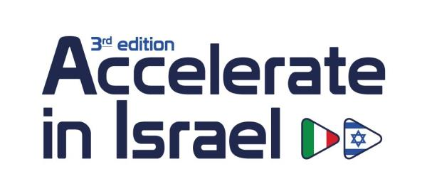 accelerate-in-israel-3-edition